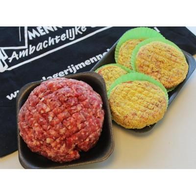 500 gr HOH gehakt en 4 Kerrieburgers
